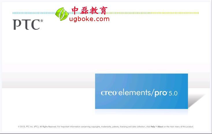creo5.0教程各种移动技巧中磊教育